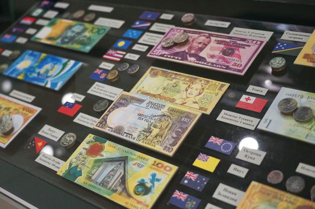 В Державинском университете открылся музей «Деньги мира»
