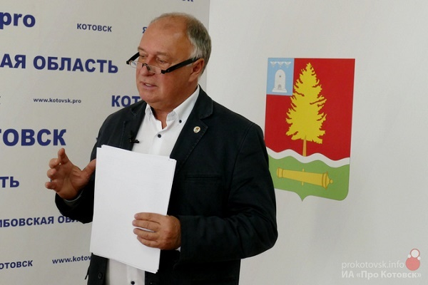 В Котовске стартовал отопительный период и вновь открылся ковидный центр