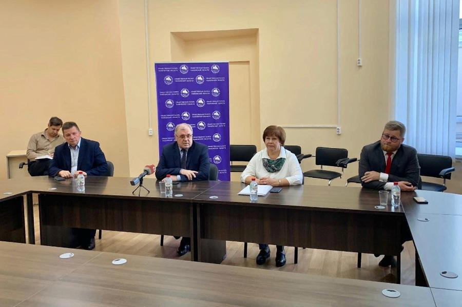 В Общественной палате Тамбовской области подвели итоги наблюдения на выборах