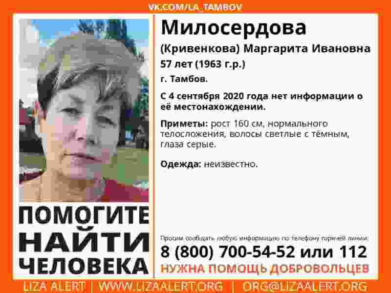 В Тамбове 10 дней не могут найти пенсионерку