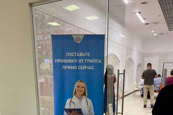 В Тамбове на избирательных участках будут делать прививки от гриппа
