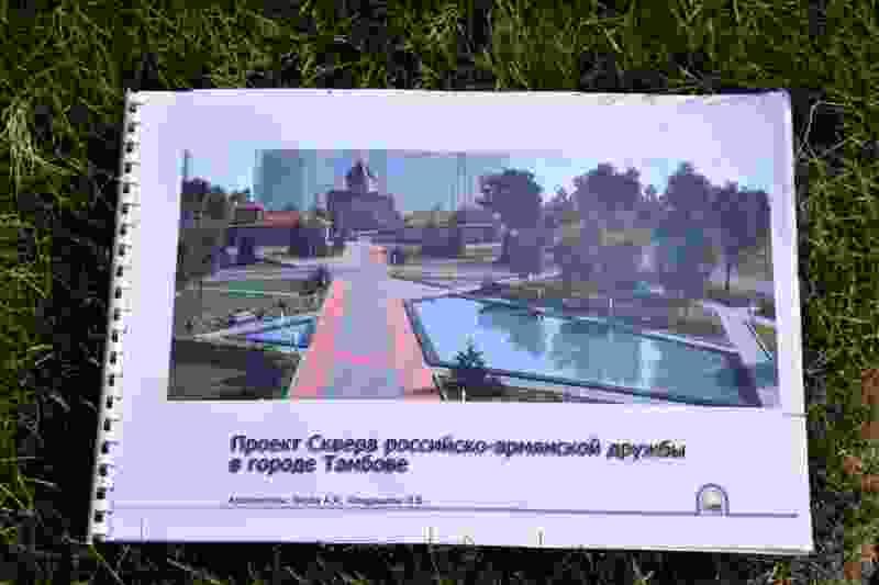 В Тамбове рядом с армянской церковью построят сквер дружбы народов