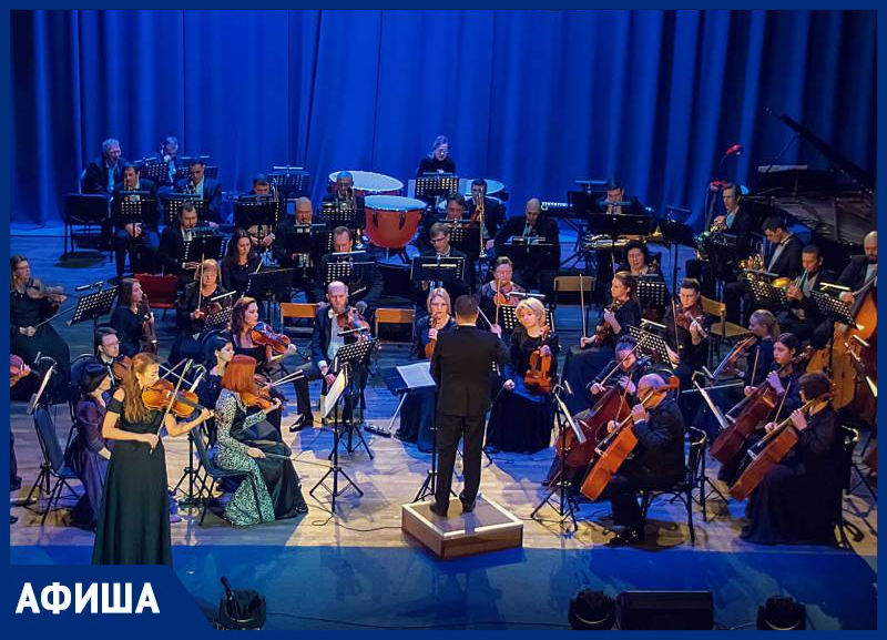 В Тамбове возобновляется концертный сезон