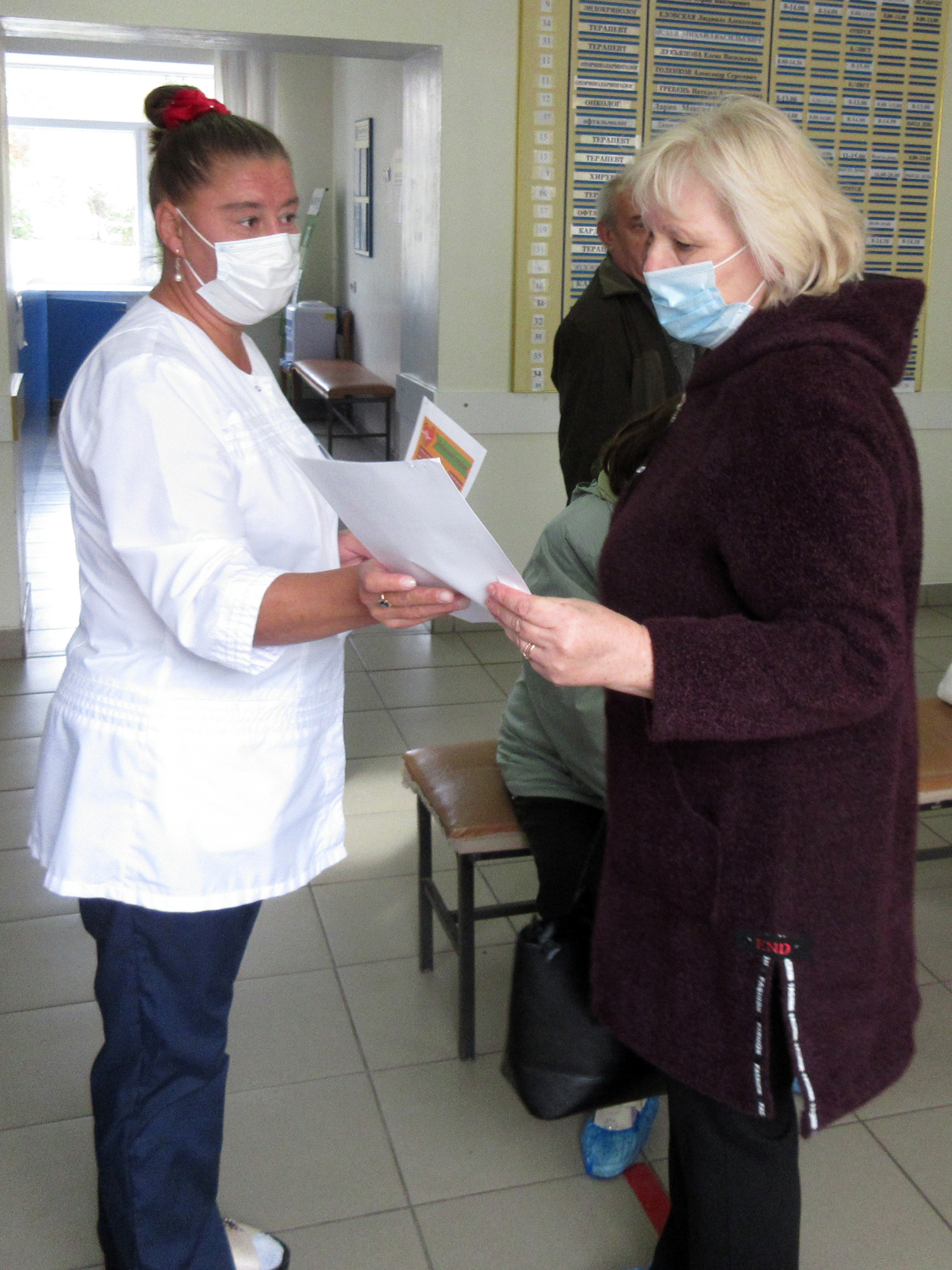 В Тамбовской области медики проводят профилактические акции в рамках Всемирного дня сердца