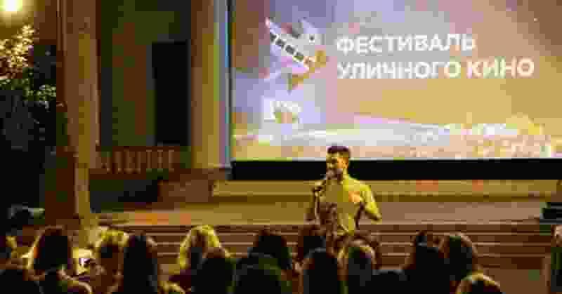 В Тамбовской области пройдёт VII Фестиваль уличного кино