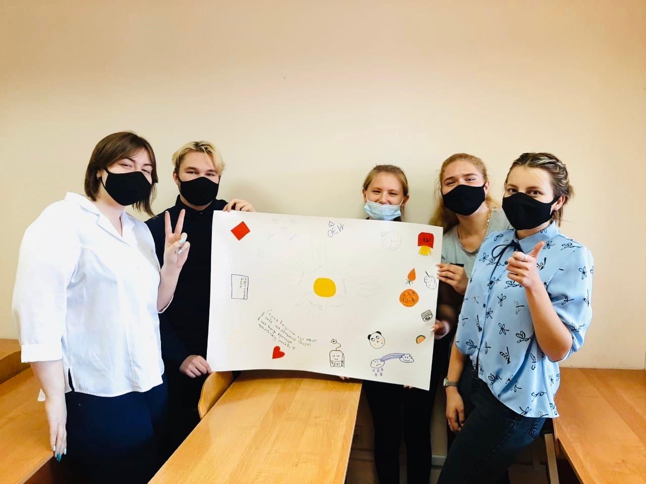В Тамбовском филиале РАНХиГС прошел тренинг «Мой идеальный коллектив»