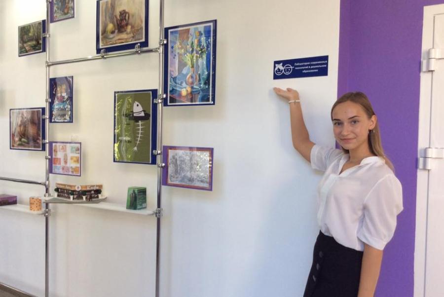 """В Тамбовском педколледже открылись новые мастерские по направлению """"Образование"""""""