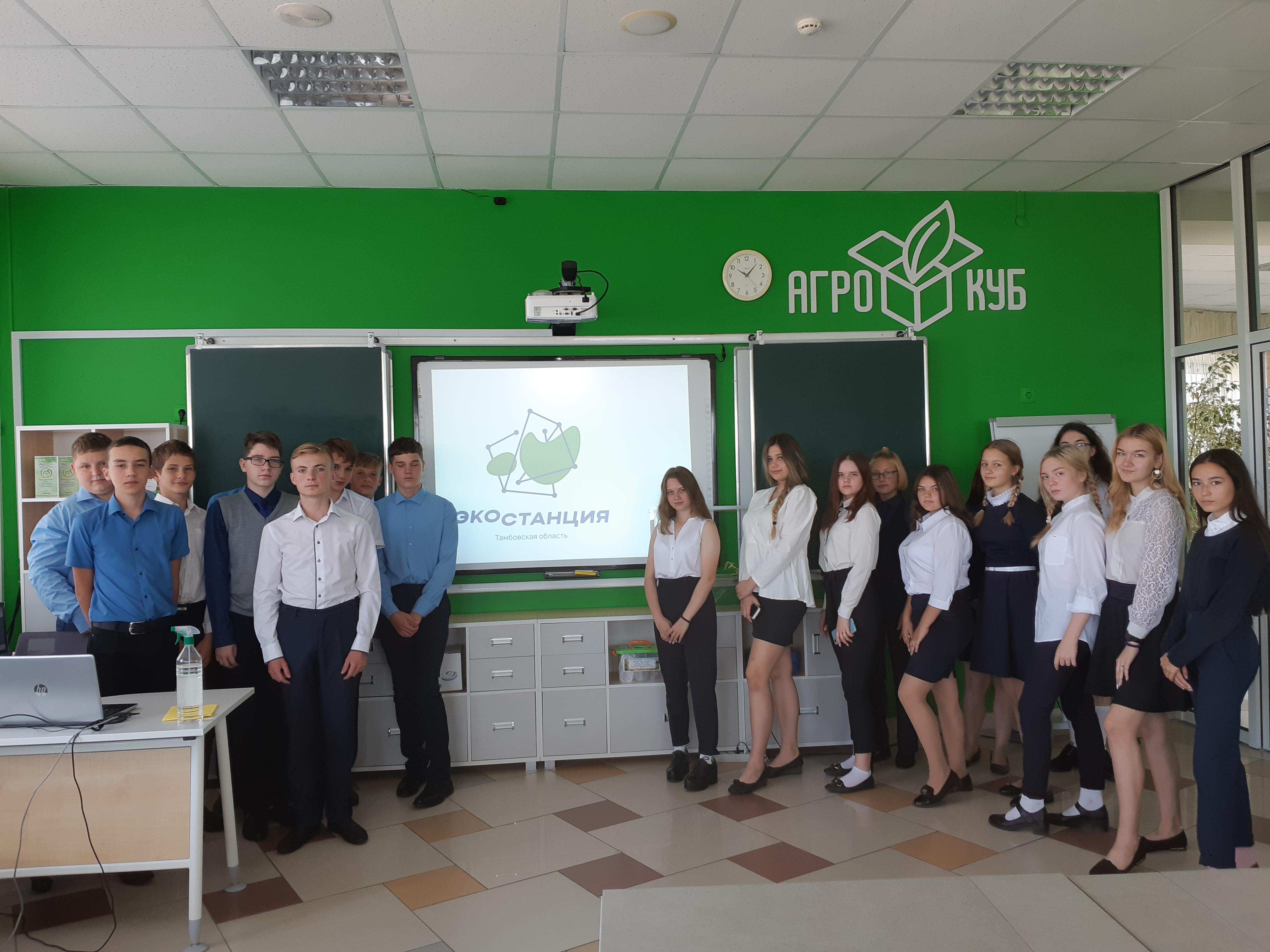 В трех районах Тамбовской области открылись детские Экостанции