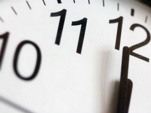 Внимание! Комендантский час с 22.00 до 06.00