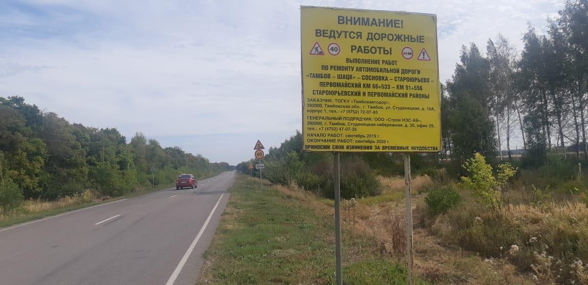 Активисты ОНФ просят устранить дефекты на новой дороге в Первомайском районе