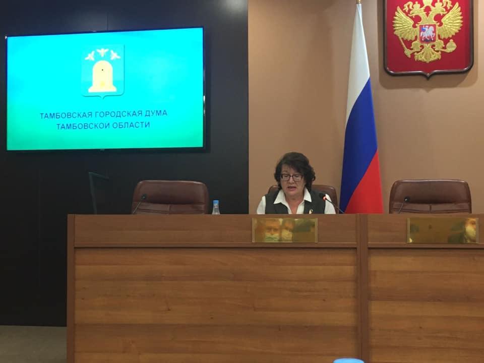 Депутаты Тамбовской гордумы определились с днем первого заседания