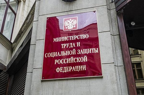Глава Минтруда назвал число бедных в России
