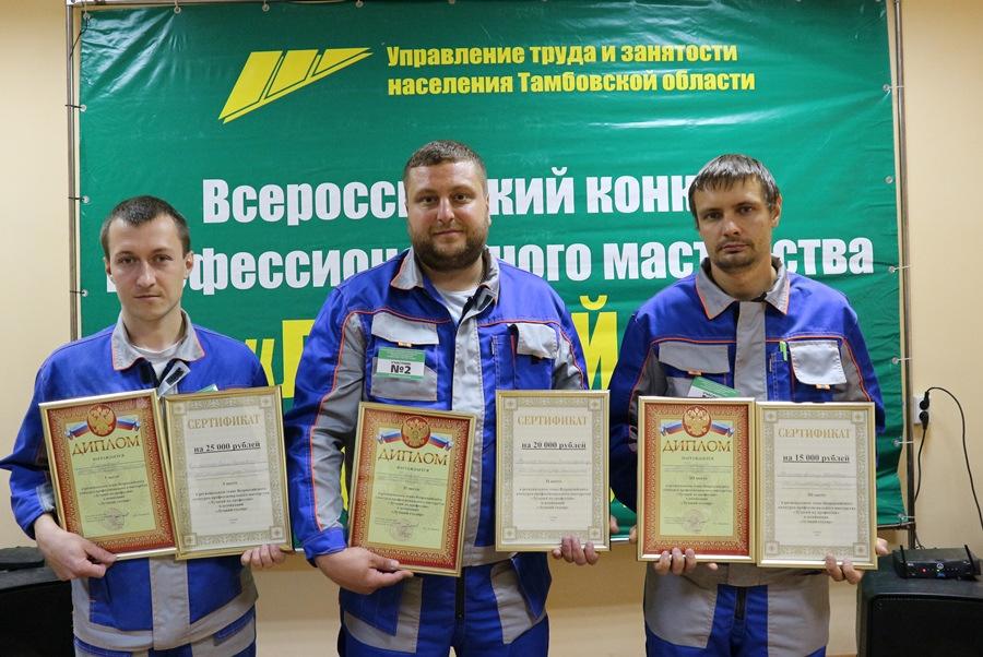 На конкурсе выбрали лучших столяров Тамбовской области