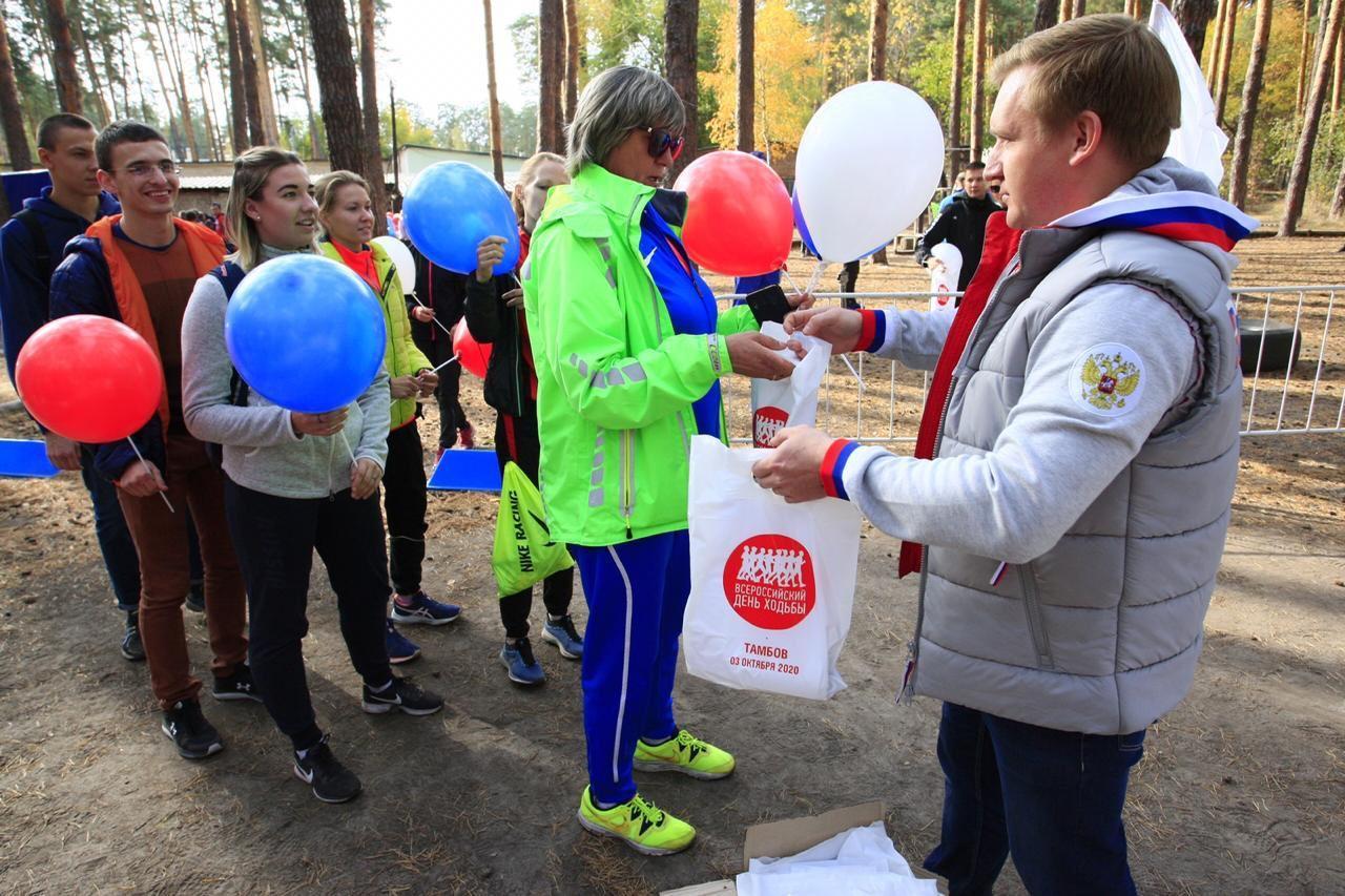 На знаменитую Дутовскую дорожку в Пригородном лесу вышли около 300 легкоатлетов