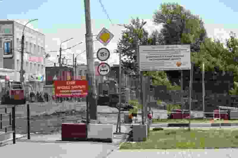 По улице Базарной движение будет восстановлено до 20 ноября