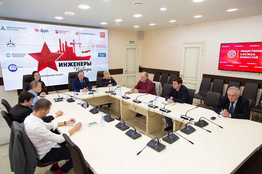 """Предприятия региона могут принять участие в международном проекте """"Инженеры Победы"""""""