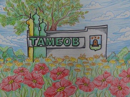 Сбербанк пытается обанкротить Корпорацию развития Тамбовской области