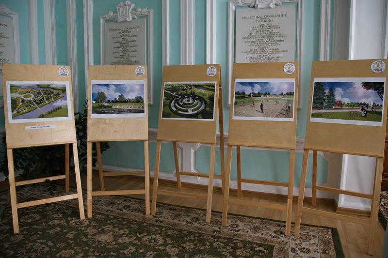 Сегодня в Тамбове началось общественное обсуждение проекта развития Заречья