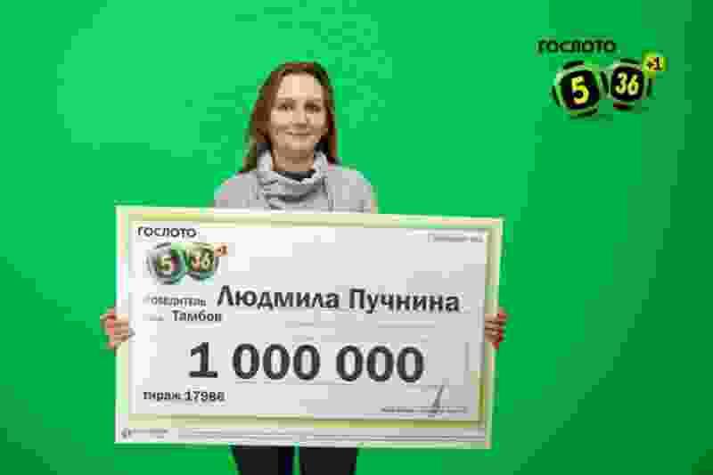 Тамбовчанка выиграла в лотерею миллион рублей и собралась в путешествие в Индию