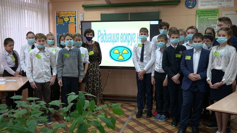 Тамбовские школьники измерили радиационный фон в городе