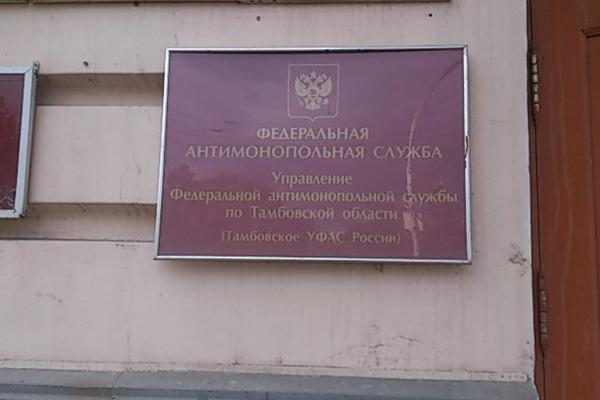 Тамбовское УФАС признало ненадлежащей рекламу на одной из городских АЗС