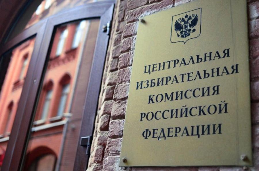 ЦИК оставил жалобы кандидатов в депутаты Тамбовской гордумы без удовлетворения