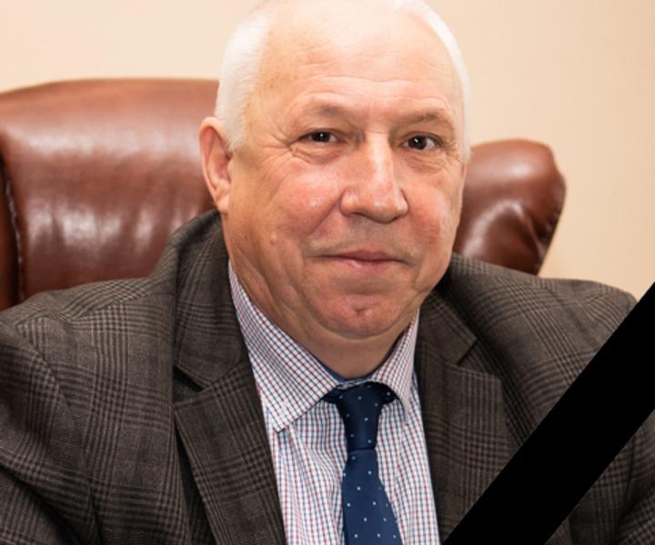 Умер бывший проректор Державинского университета