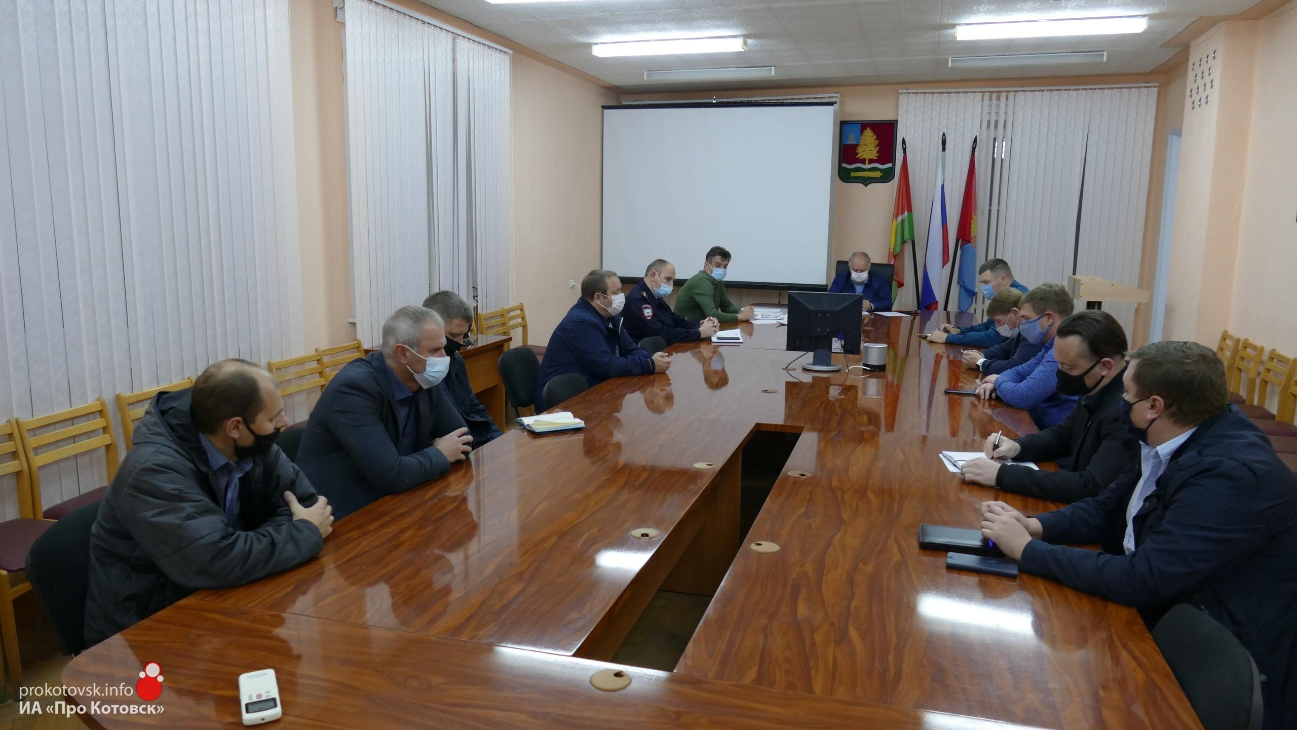 В Котовске началась Всероссийская командно-штабная тренировка по гражданской обороне
