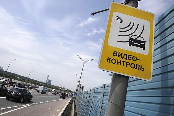 В МВД призвали повысить штрафы для водителей за повторные нарушения