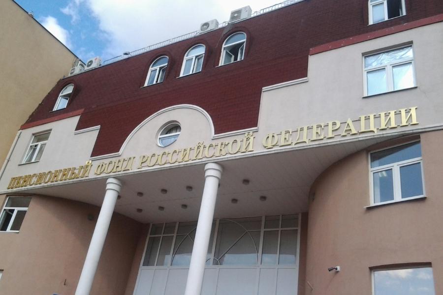 В ПФР сообщили о сроках оказания услуг тамбовчанам