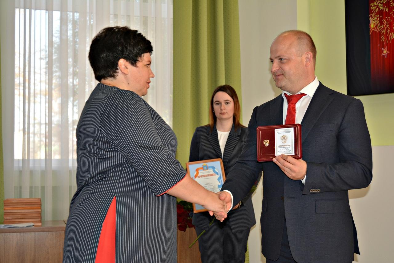 В Рассказовском районе наградили лучших педагогов и воспитателей муниципалитета