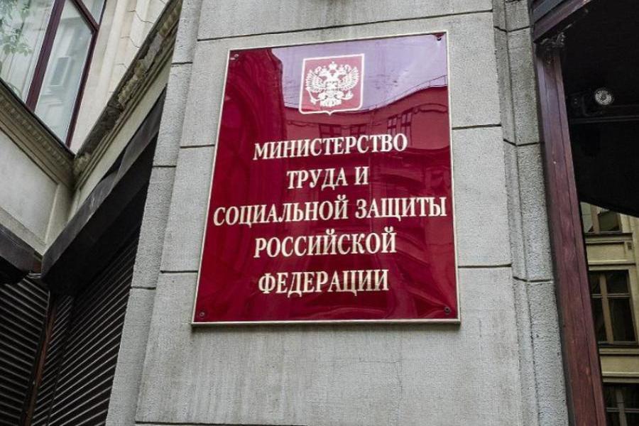 В России вступили в силу обновленные правила получения пенсии