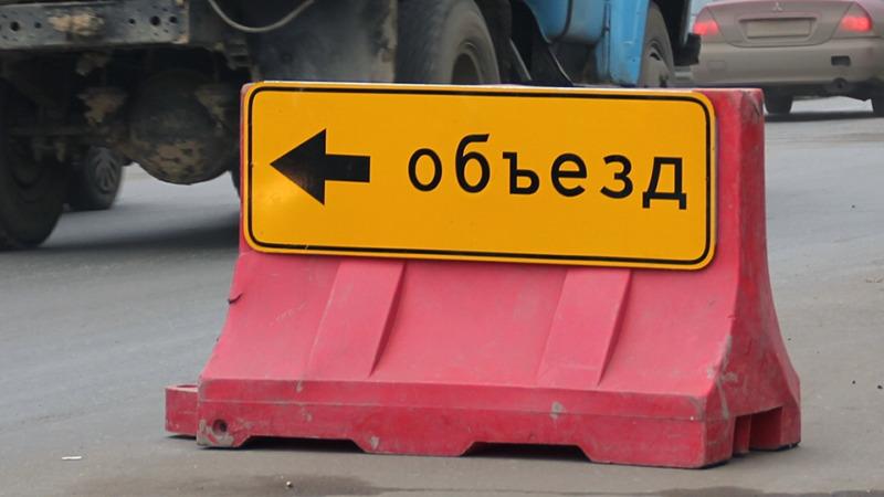 В Тамбове на несколько дней перекроют движение на улице Куйбышева
