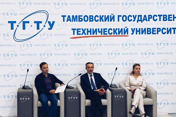 ВТамбове открылся центр «Точка кипения ТГТУ»