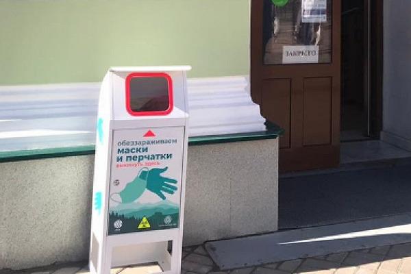 ВТамбове появились контейнеры длясбора использованных медицинских масок иперчаток