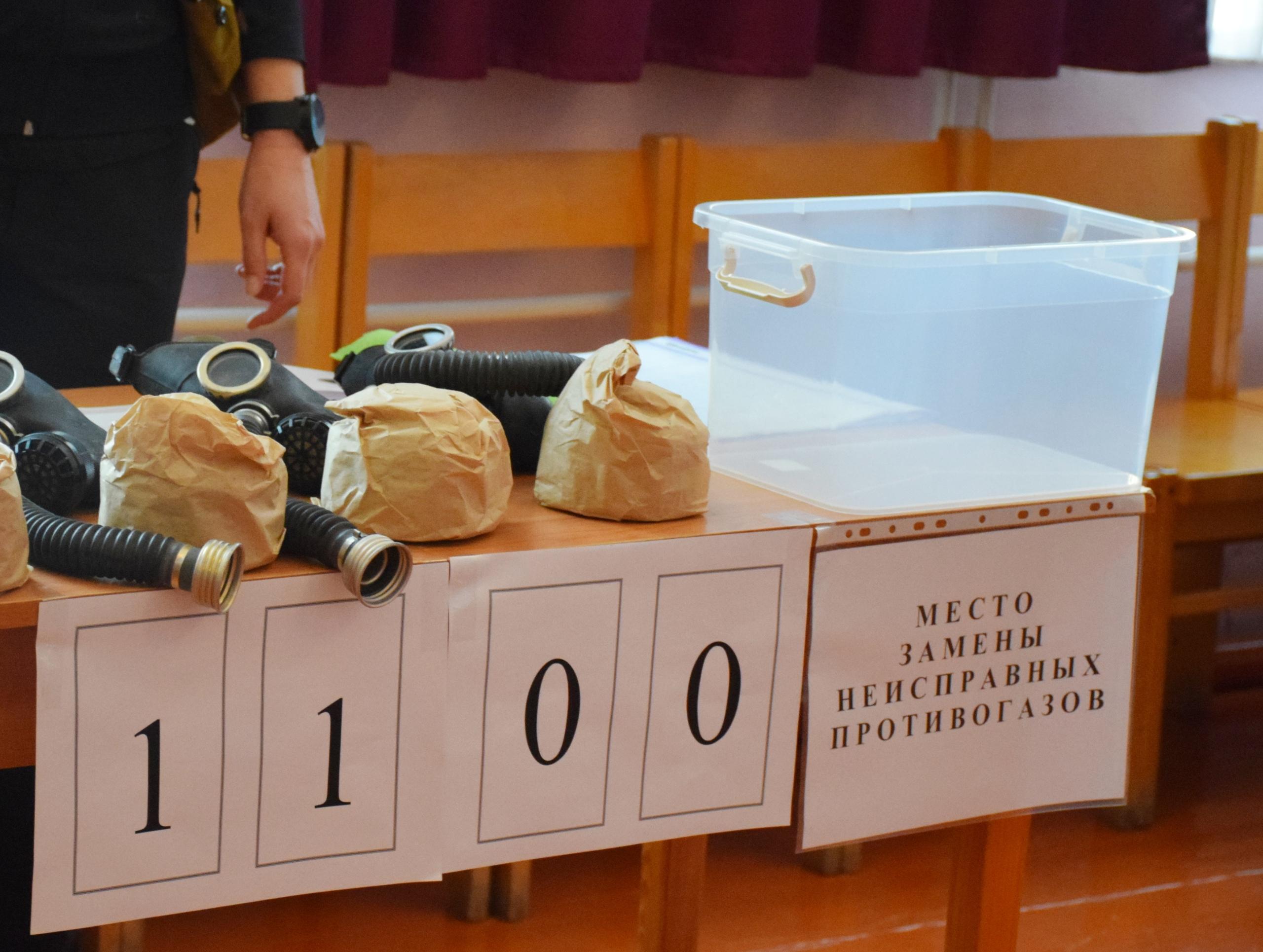В Тамбове презентовали пункт выдачи противогазов