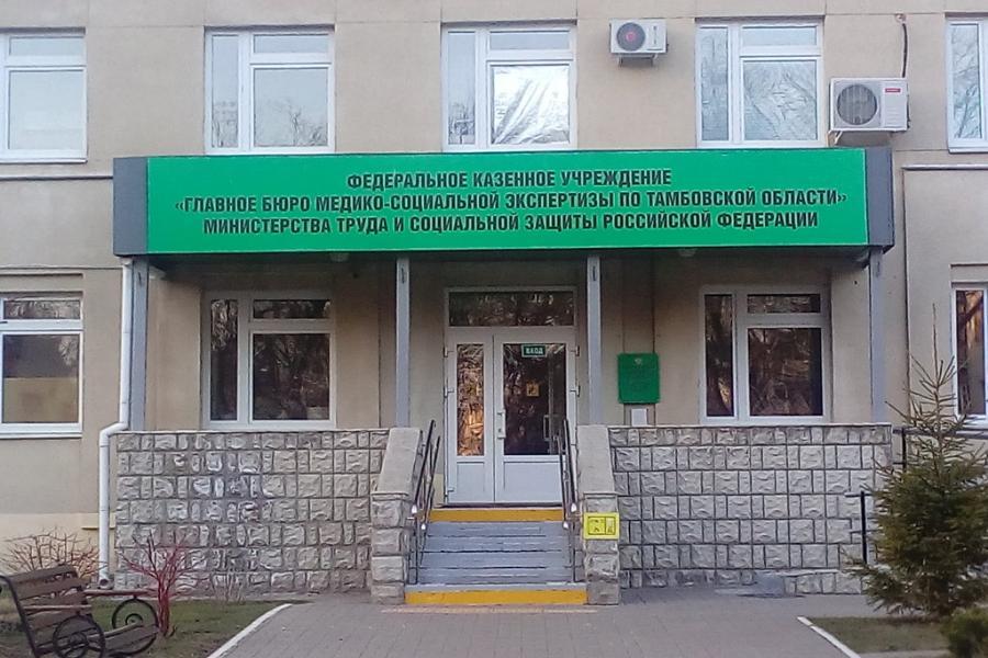 В Тамбове руководителя бюро медико-социальной экспертизы посадили под домашний арест