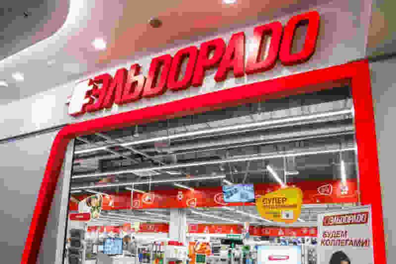 В Тамбове сеть «Эльдорадо» накажут за неправдоподобную рекламу