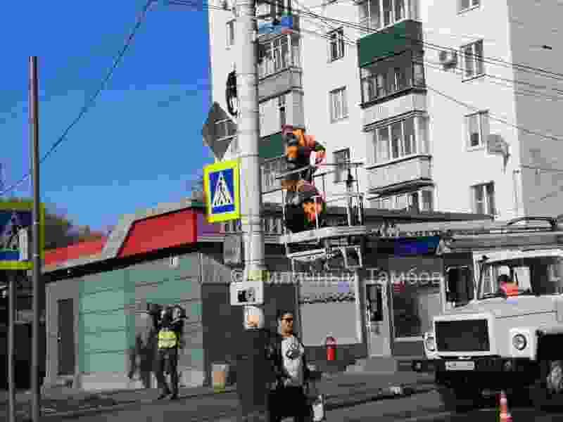 "В Тамбове в районе ""Динамо"" появился светофор"
