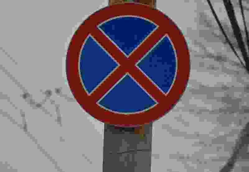 В Тамбове запретили движение на улице Державинской
