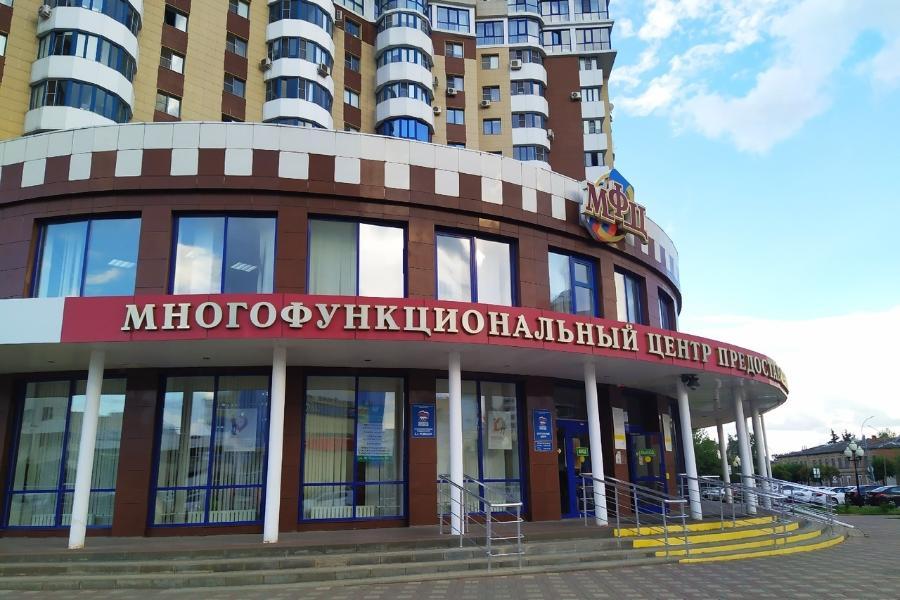 """В Тамбовской области продлили переход на банковскую карту """"Мир"""""""