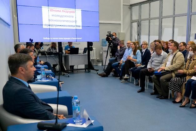 В ТГУ имени Державина прошёл интенсив «Школа лидеров молодёжного технологического предпринимательства»