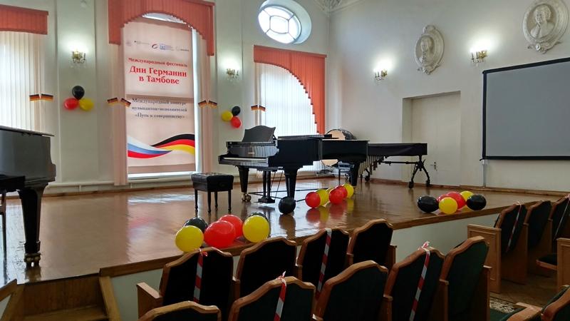 Виват тебе, Бетховен! Начался фестиваль «Дни Германии в Тамбове»