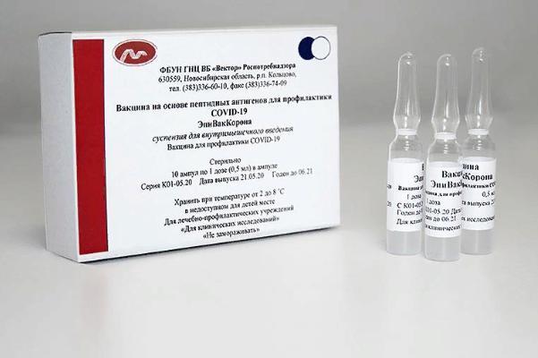 Зарегистрирована вторая вакцина от коронавируса