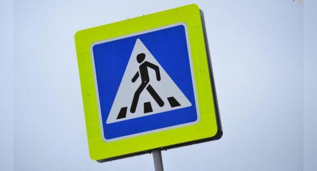 Жители Тамбова просят ликвидировать два опасных участка на дорогах