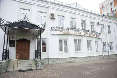 17 ноября состоятся заседания двух профильных комитетов Тамбовской городской Думы
