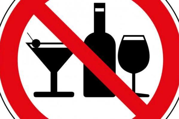 4 ноября в Тамбовской области будет полностью запрещена продажа алкоголя