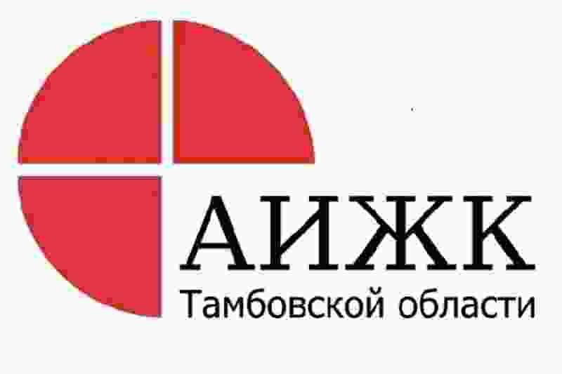 АО «АИЖК» взыскало почти 400 тысяч рублей с экс-директора Михаила Шубина