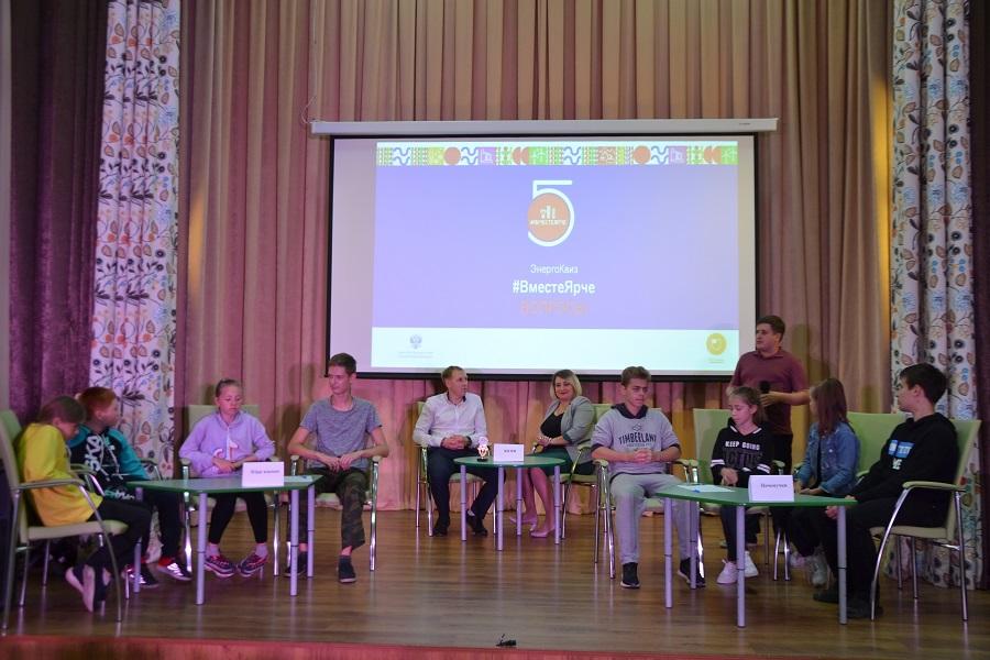 Более 1,5 тысячи тамбовчан стали участниками Всероссийского фестиваля энергосбережения