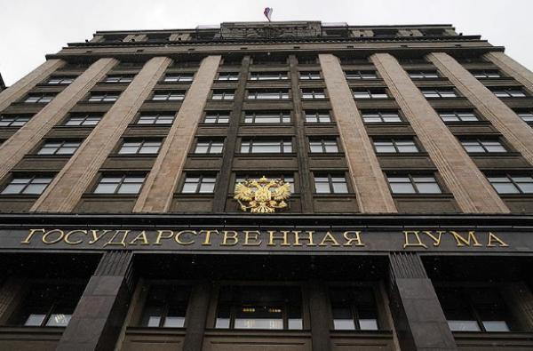 Депутаты Госдумы приняли решение о выходном 31 декабря